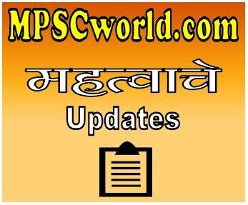 10th marathi essay in marathi - workthebookcom